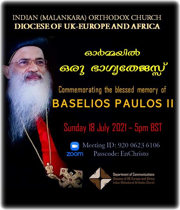 Ormayil Oru Bhagyathejas - Commemorating Late Lamented Baselios Paulos II